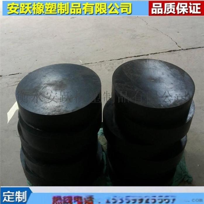 橡胶弹性垫板 耐油橡胶棒  板式支座128047695