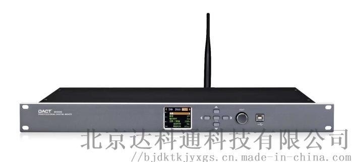 音频矩阵M1000.jpg