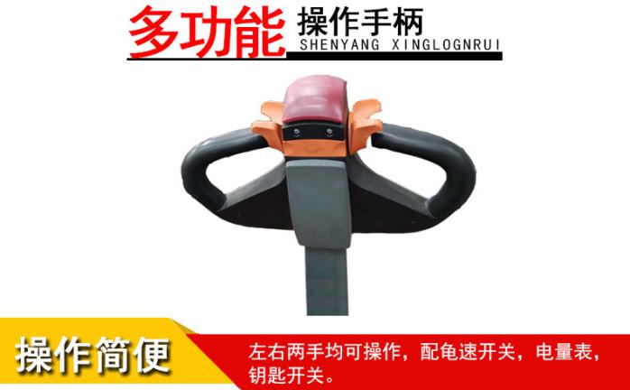 哈尔滨电动叉车厂家,加力电动堆高车-沈阳兴隆瑞