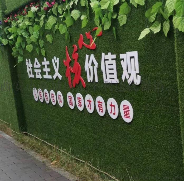 西安哪里有 围墙绿草坪13772489292889509955