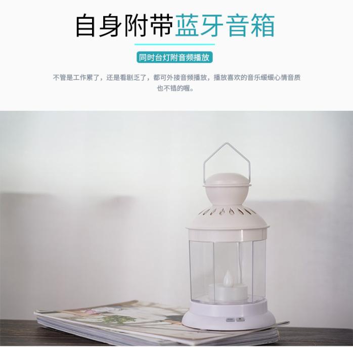 SHS1301智慧音箱燈使用中英文說明書_07.jpg