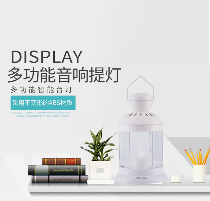 SHS1301智慧音箱燈使用中英文說明書_03.jpg