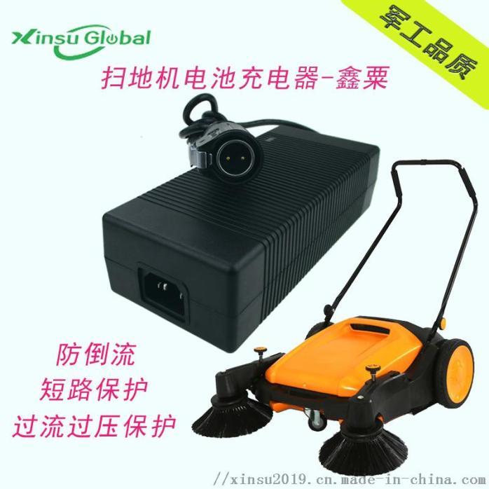 扫地机充电器.jpg