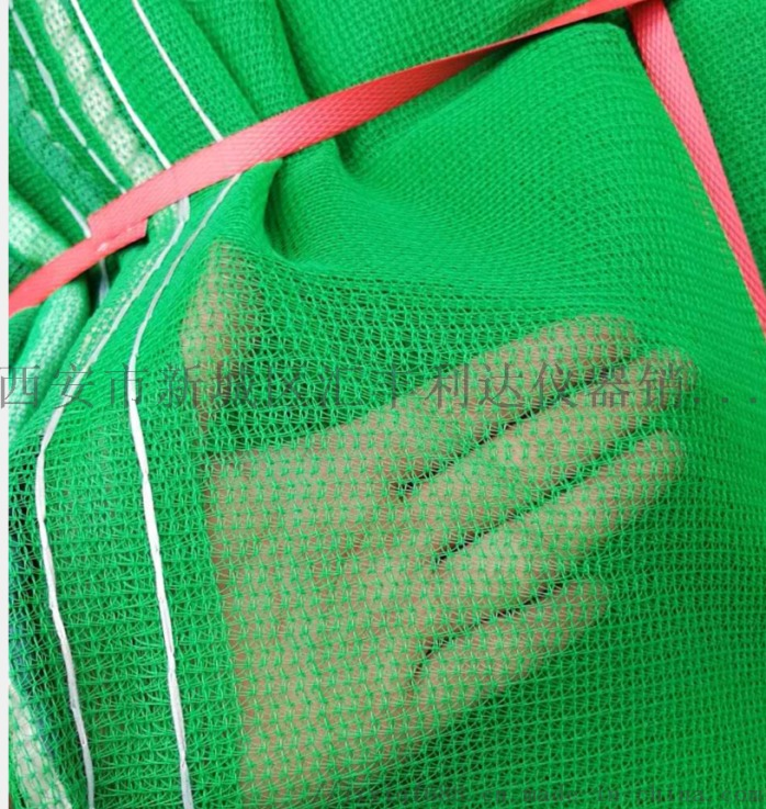 西安工地盖土网绿网防尘网13772489292890016235