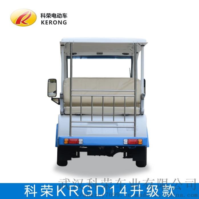 武漢電動觀光車廠家直銷,現貨供應14座電動觀光車858164775