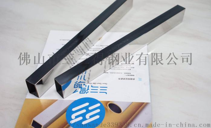 廣東不鏽鋼管廠家,201不鏽鋼管,不鏽鋼方管886783395