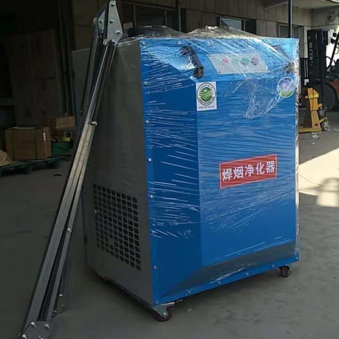 現貨供應單臂焊煙機雙臂焊煙機集中式焊煙機工作原理890001275