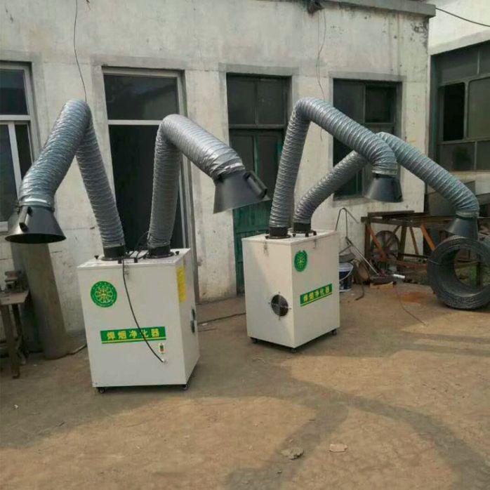 現貨供應單臂焊煙機雙臂焊煙機集中式焊煙機工作原理890001295