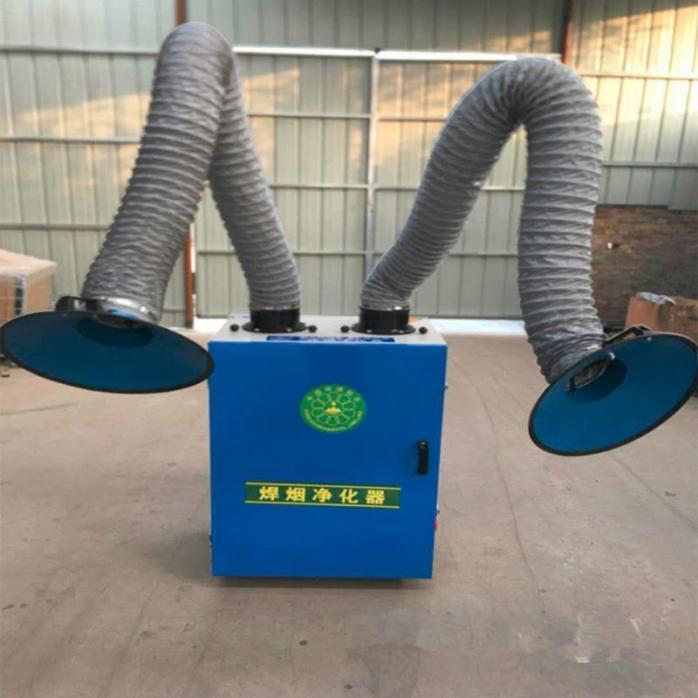 現貨供應單臂焊煙機雙臂焊煙機 集中式焊煙機工作原理889775125