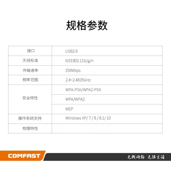 CF-WU770N-V2_13.jpg