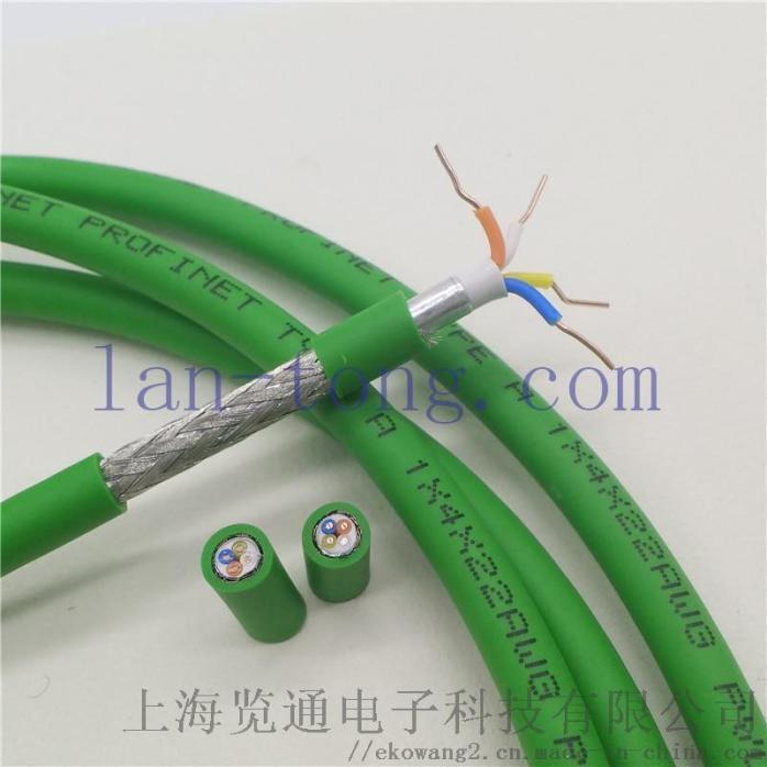 profinet专用网线