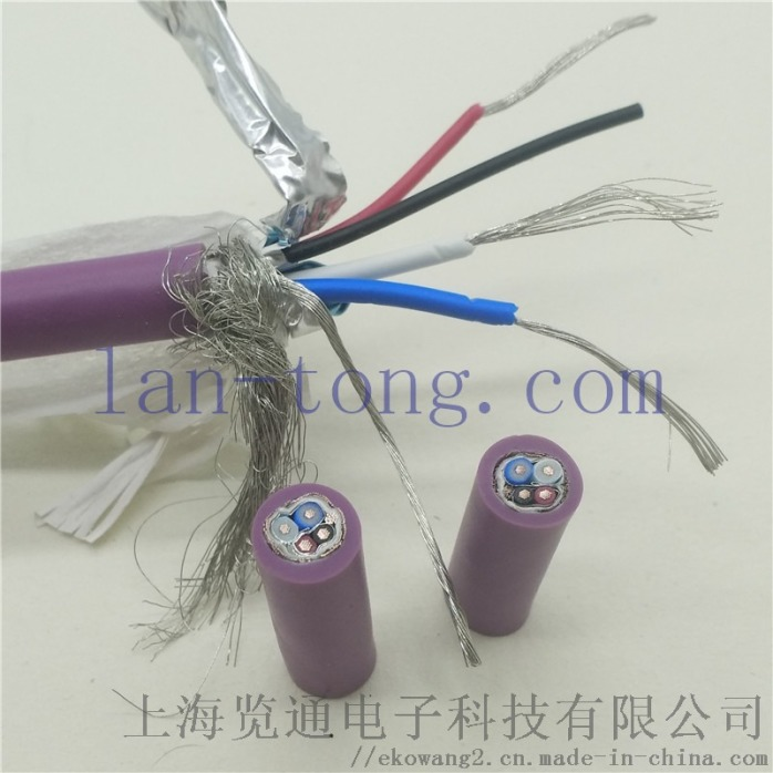 DeviceNet细电缆
