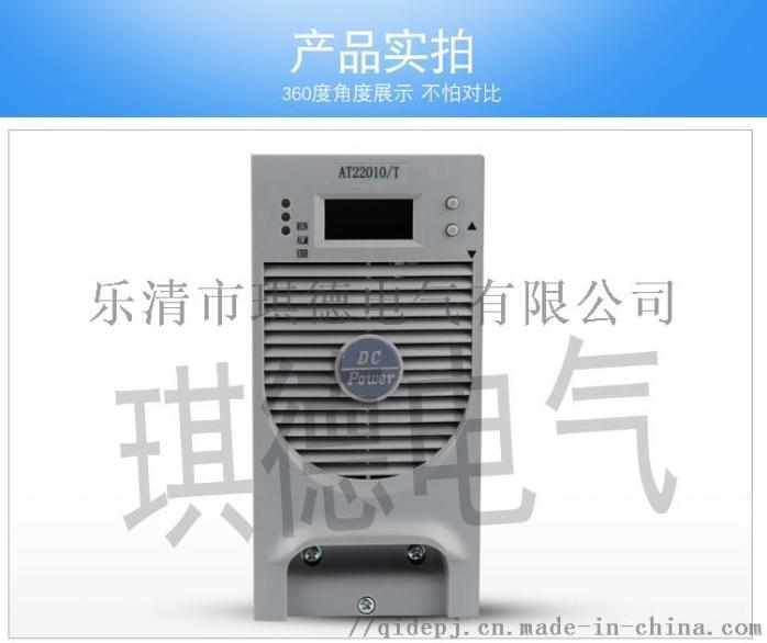 供应AT11020/T,AT22005/T电源模块870232215