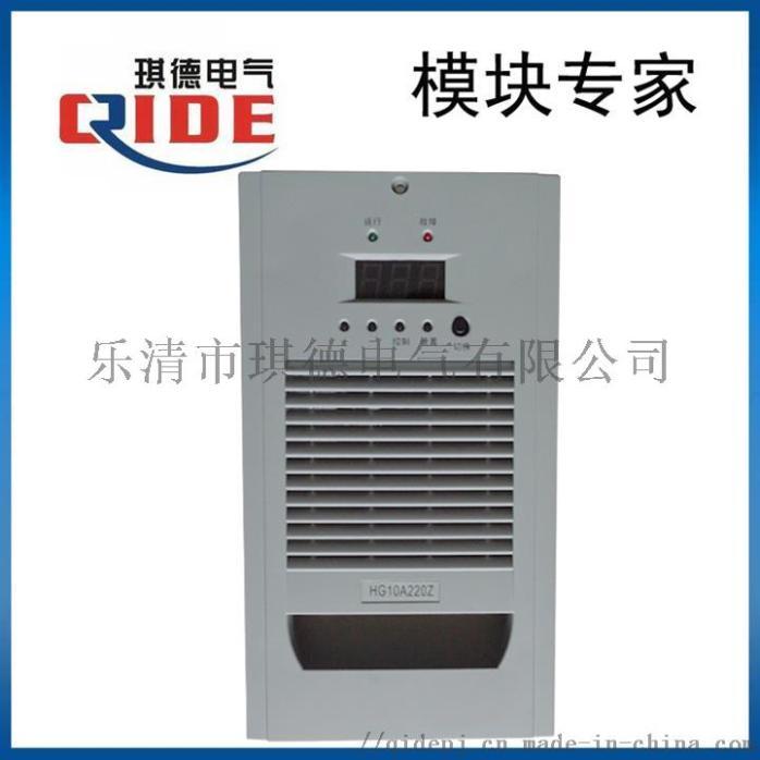 实惠的高频充电模块ET22010电源模块864876835