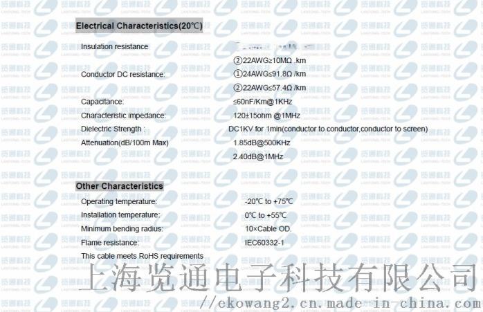 devicenetPVC2.jpg