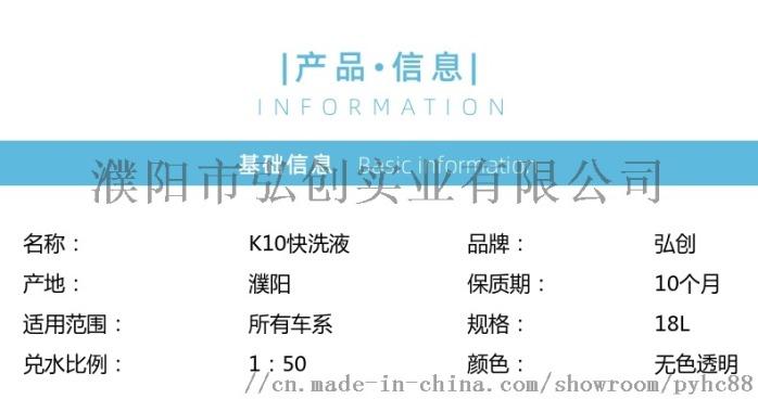 K10免擦洗車液無劃痕無接觸洗車機專用清潔劑105194202