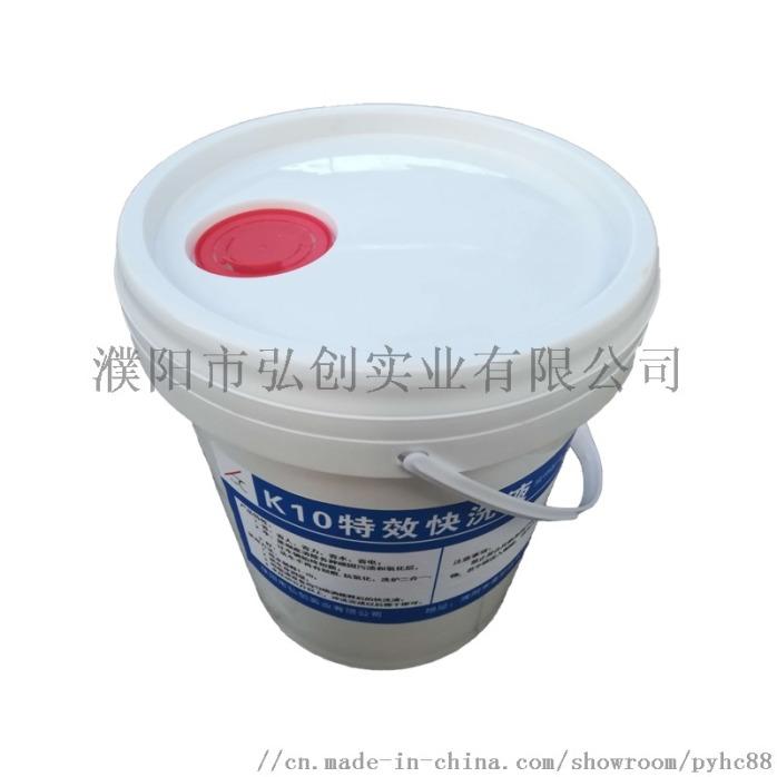 K10免擦洗車液無劃痕無接觸洗車機專用清潔劑824242402
