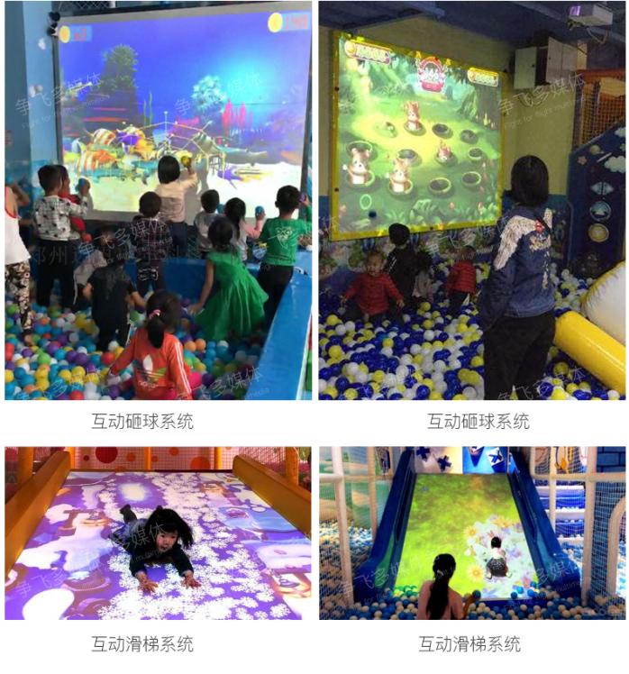地面互动详情_09.jpg