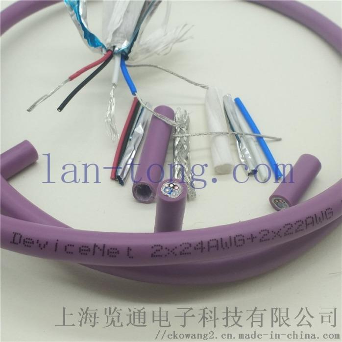CANopen总线电缆
