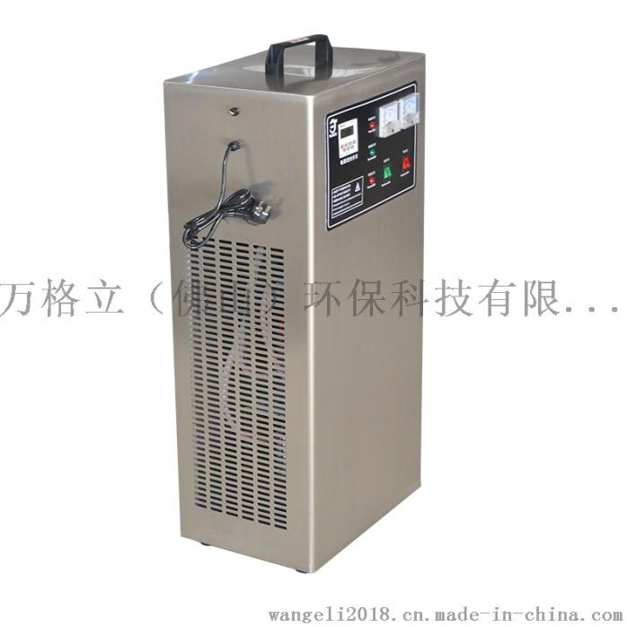 養豬場污水處理臭氧機 廢水預處理臭氧發生器782578555