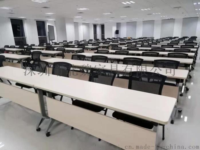 带写字板的培训椅-可以伸缩的会议椅-折叠椅带写字板131905585