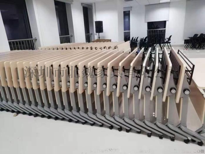 带写字板的培训椅-可以伸缩的会议椅-折叠椅带写字板131905555