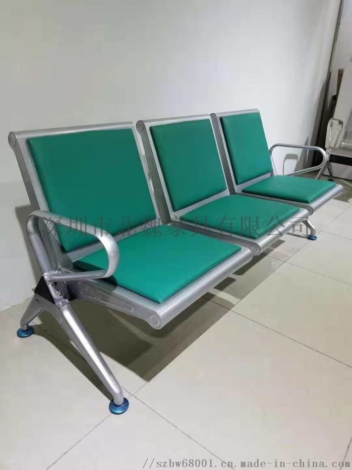 三排椅品牌、不锈钢机场椅、候诊椅、排椅排椅131492205