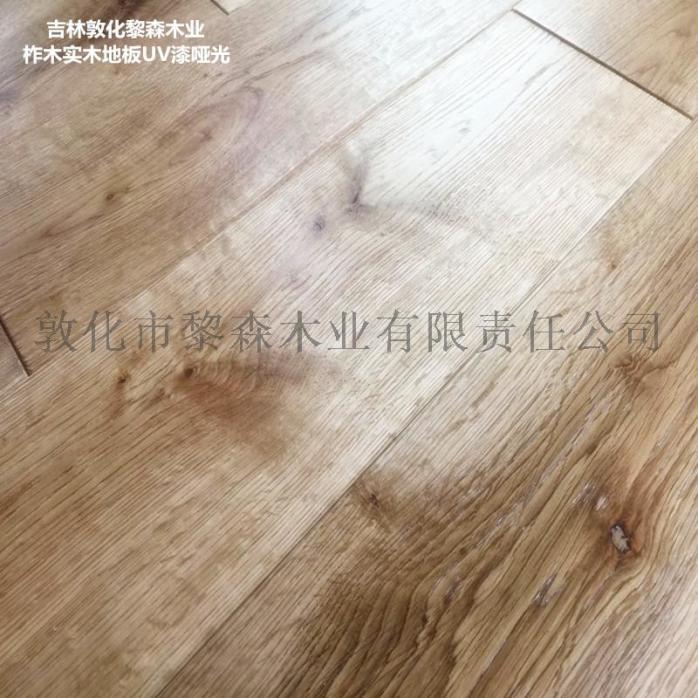 柞木实木地板复古平板拉丝UV漆18*150825730685