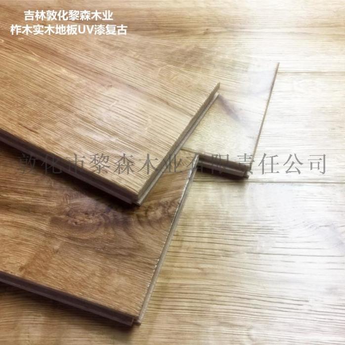 柞木实木地板复古平板拉丝UV漆18*150825730675