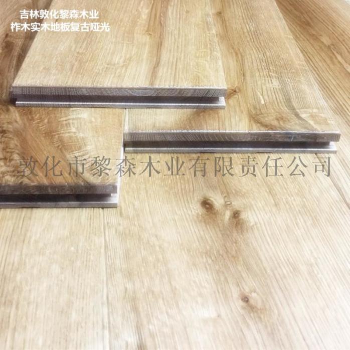 柞木实木地板复古平板拉丝UV漆825725035