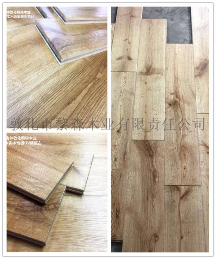 柞木实木地板复古平板拉丝UV漆102654465