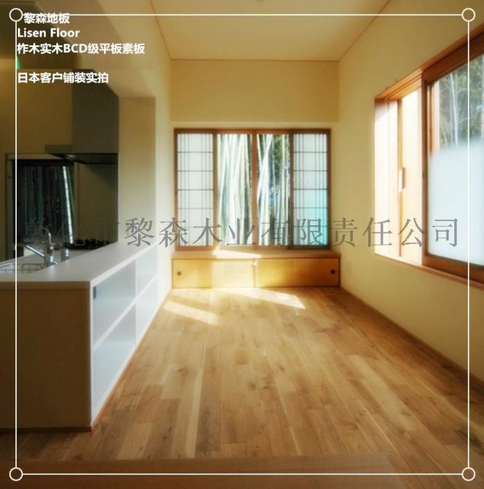 橡木实木复合地板平板拉丝复古UV漆102599845