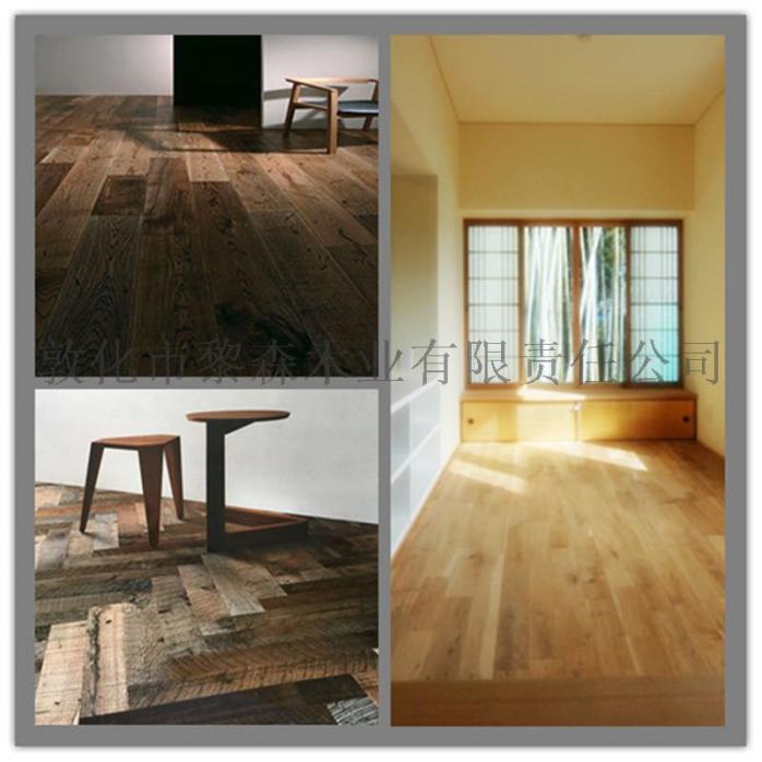 橡木实木复合地板平板拉丝复古UV漆102600355