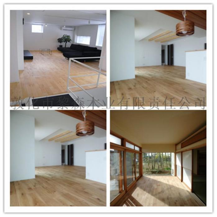 橡木实木复合地板平板拉丝复古UV漆102600285