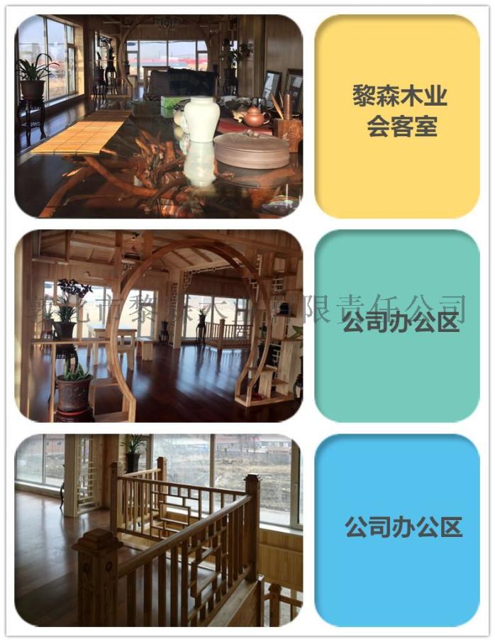 老松木实木复合地板工业风复古旧木102726575