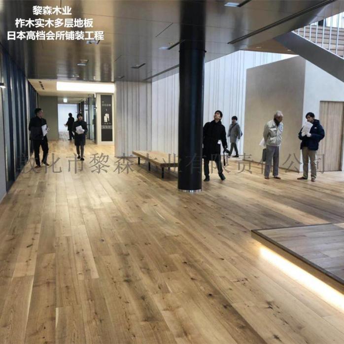 橡木实木复合地板平板拉丝复古UV漆825660035
