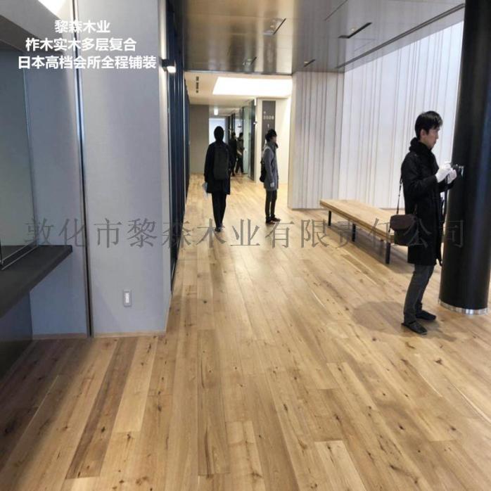 橡木实木复合地板平板拉丝复古UV漆825660015