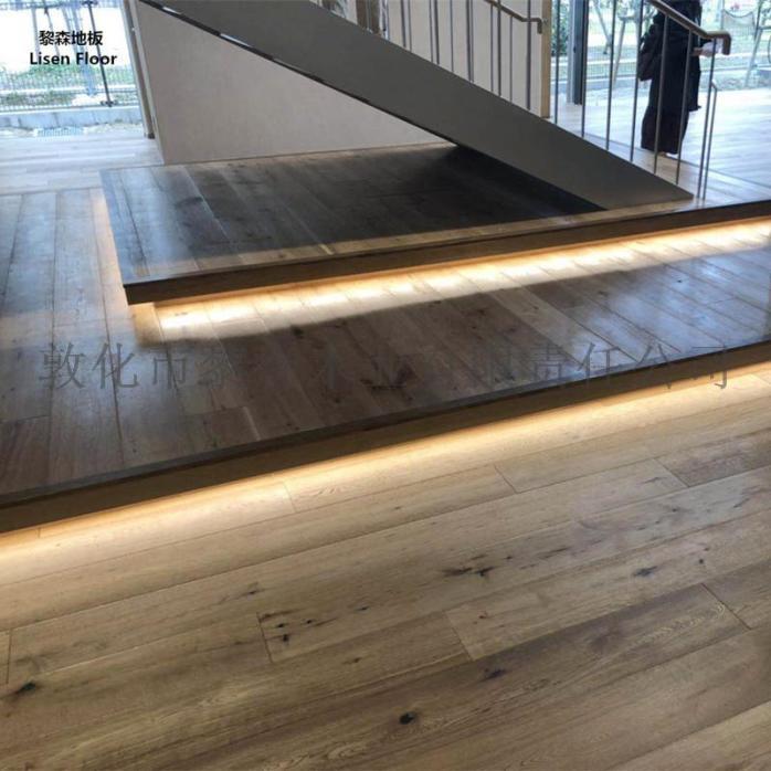 橡木实木复合地板平板拉丝复古UV漆825660025
