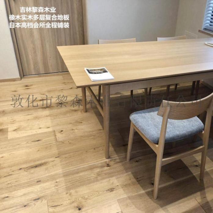 橡木实木复合地板平板拉丝复古UV漆825660045
