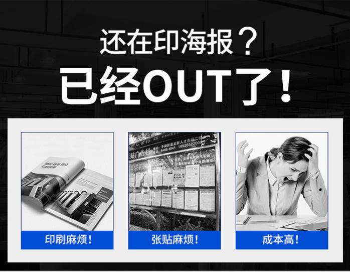 立式廣告機詳情_01.jpg