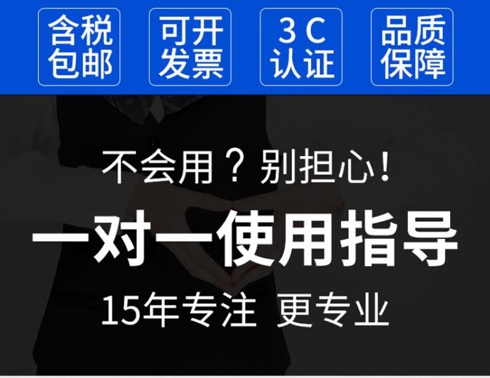 立式廣告機詳情_03.jpg