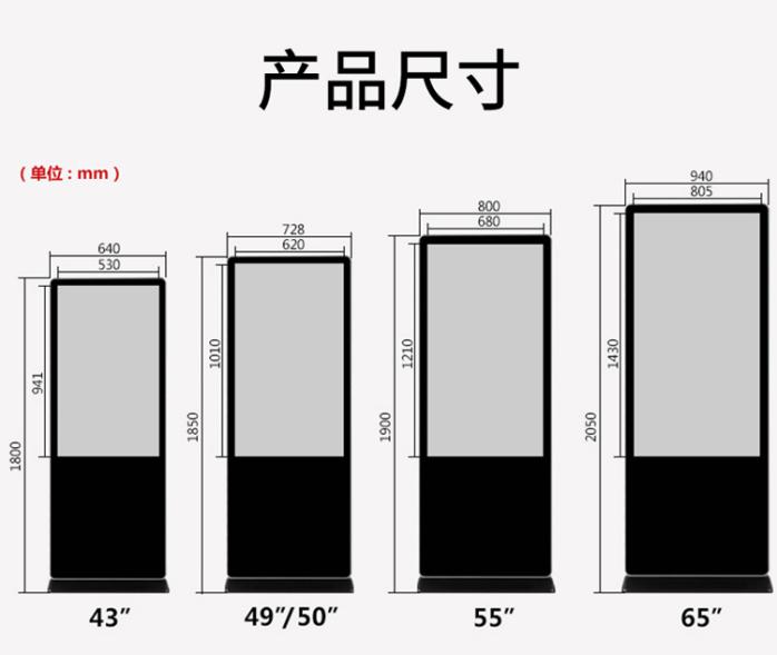 立式廣告機詳情_07.jpg