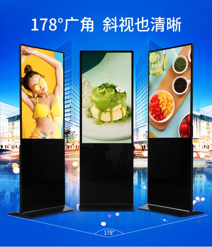 立式廣告機詳情_11.jpg