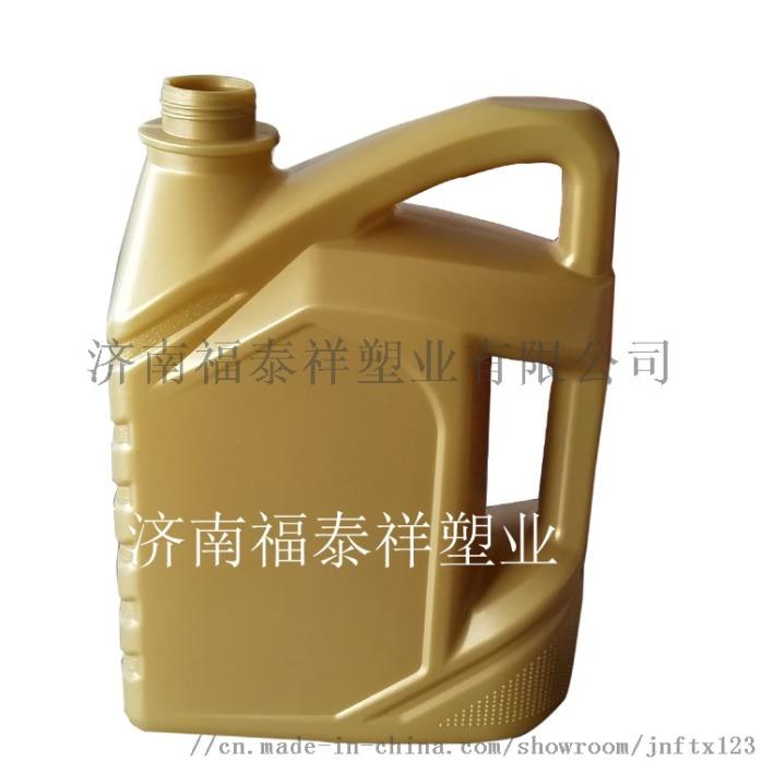 3.5L黃桶.jpg