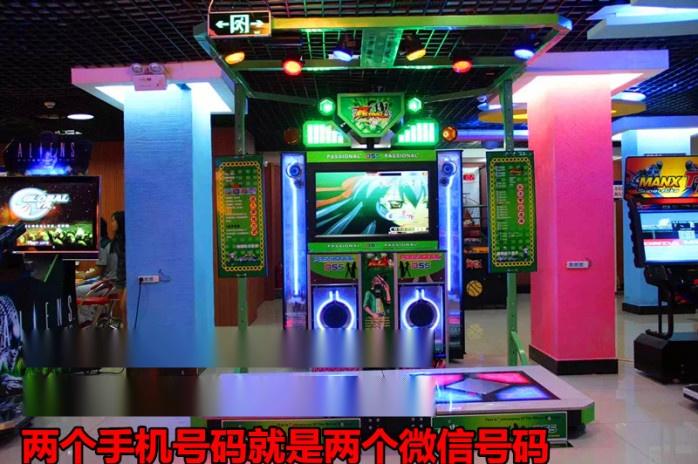 新款儿童电玩娱乐游戏机32498295