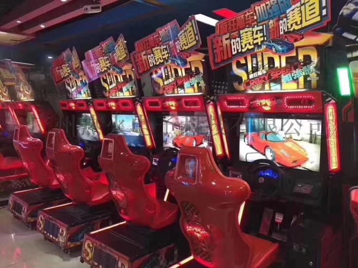 電玩城遊戲機設備廣州廠家132088365