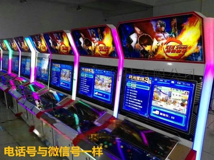 電玩城遊戲機設備廣州廠家132087845
