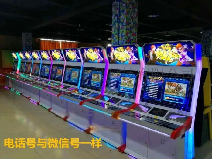 電玩城遊戲機設備廣州廠家132087855