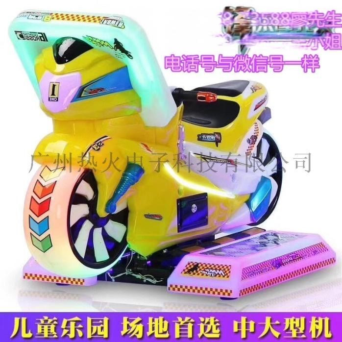 新款海綿寶寶電玩設備132070415