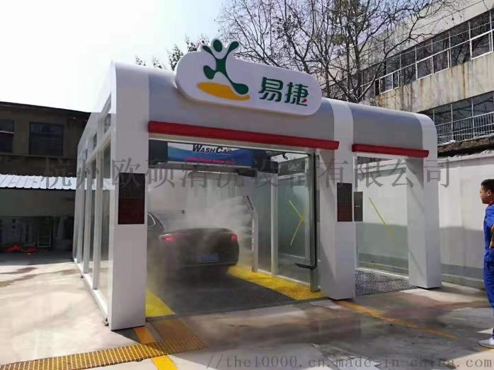 全自动洗车机洗车效果怎么样,洗车成本多少钱一辆132146225